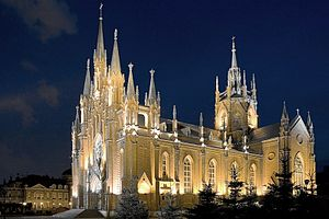 English: Cathedral of the Immaculate Conceptio...