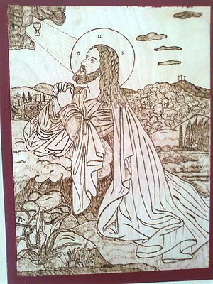 Icon of Jesus praying. Pyrography. Ελληνικά: Ε...